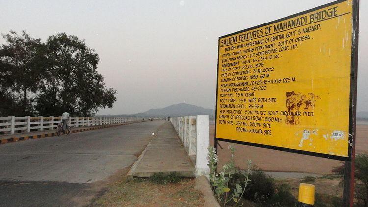 Mahanadi Bridge, Boudh