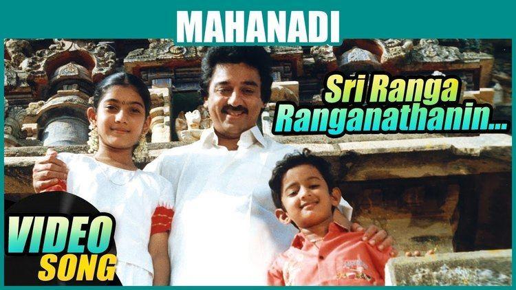 Mahanadi (film) Sri Ranga Ranganathanin Video Song Mahanadi Tamil Movie Kamal