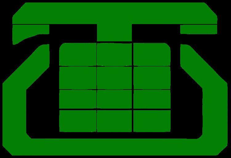 Mahanagar Telephone Nigam httpsuploadwikimediaorgwikipediaenthumbf