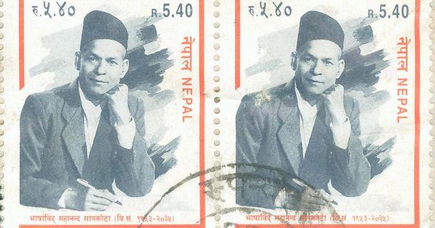 Mahananda Sapkota Mahananda Sapkota A Messiah Of Nepali Language Welcome to