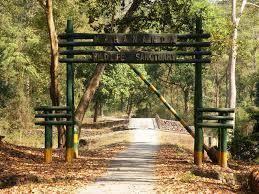 Mahananda Wildlife Sanctuary Mahananda Wildlife Sanctuary Siliguri About Mahananda Wildlife