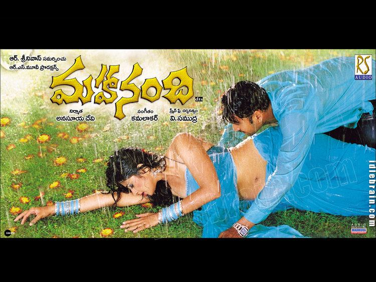 Mahanandi (film) Mahanandi Telugu film wallpapers Sumanth Srihari Anushka