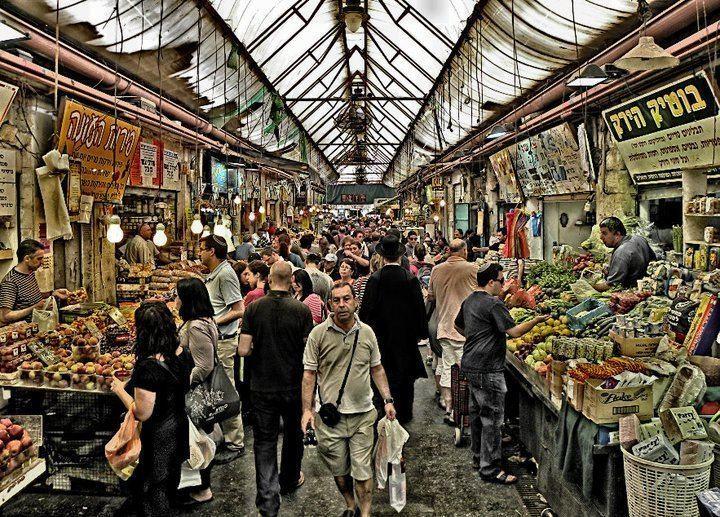 Mahane Yehuda Market Mahane Yehuda Market Jerusalem