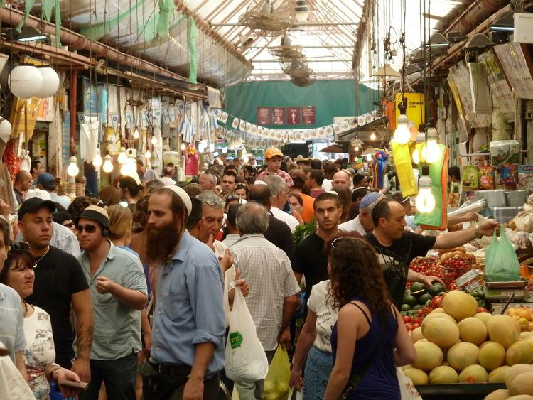 Mahane Yehuda Market FileMahane Yehuda Market P1020256JPG Wikimedia Commons