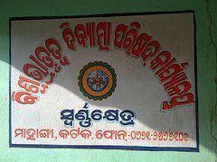 Mahanga (Odisha Vidhan Sabha constituency) httpssmediacacheak0pinimgcom564xac9736