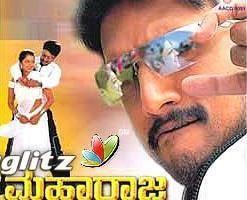 Maharaja (2005 film) httpsuploadwikimediaorgwikipediaen779Mah