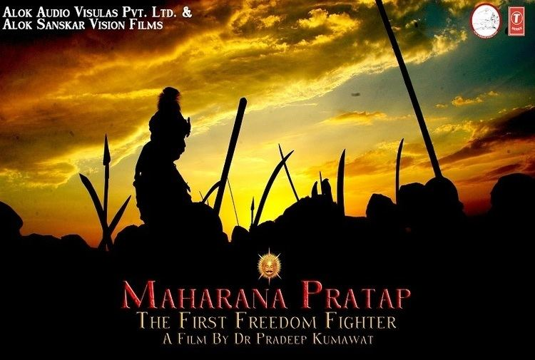 Rises the epic First Freedom Fighter on 12th October 2012