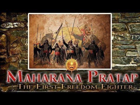 Maharana Pratap Movie Songs The First Freedom Fighter Full Audio