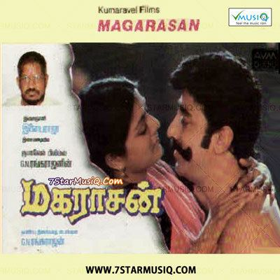 Maharasan Maharasan 1993 Tamil Movie High Quality mp3 Songs Listen and
