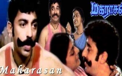 Maharasan Maharasan Songs Lyrics