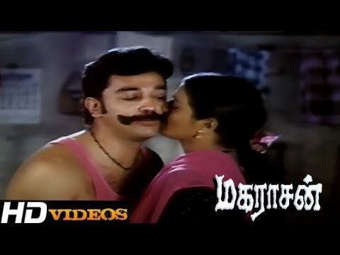 Maharasan Download Rakoozhi Koovum Tamil Movie Songs Maharasan HD in