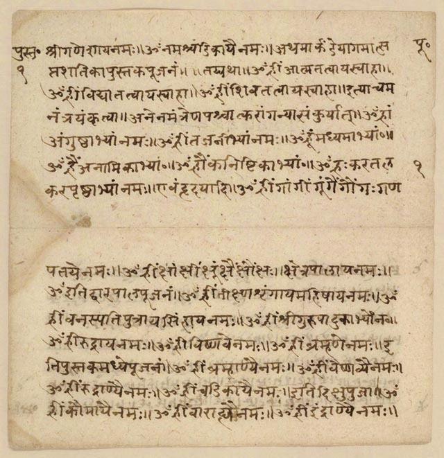 Maharashtra in the past, History of Maharashtra