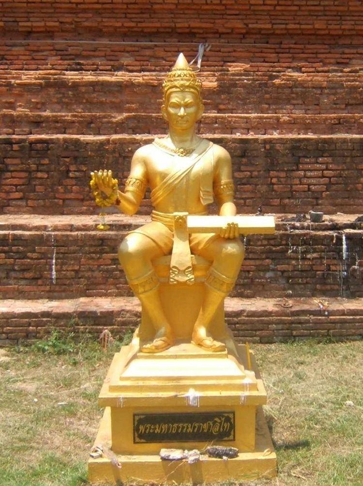 Mahathammaracha I