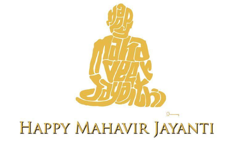 Mahavir Jayanti Mahavir Jayanti Sms Wishes Fb Quotes Whatsapp Messages