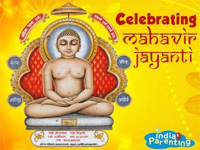 Mahavir Jayanti Celebrating Mahavir Jayanti