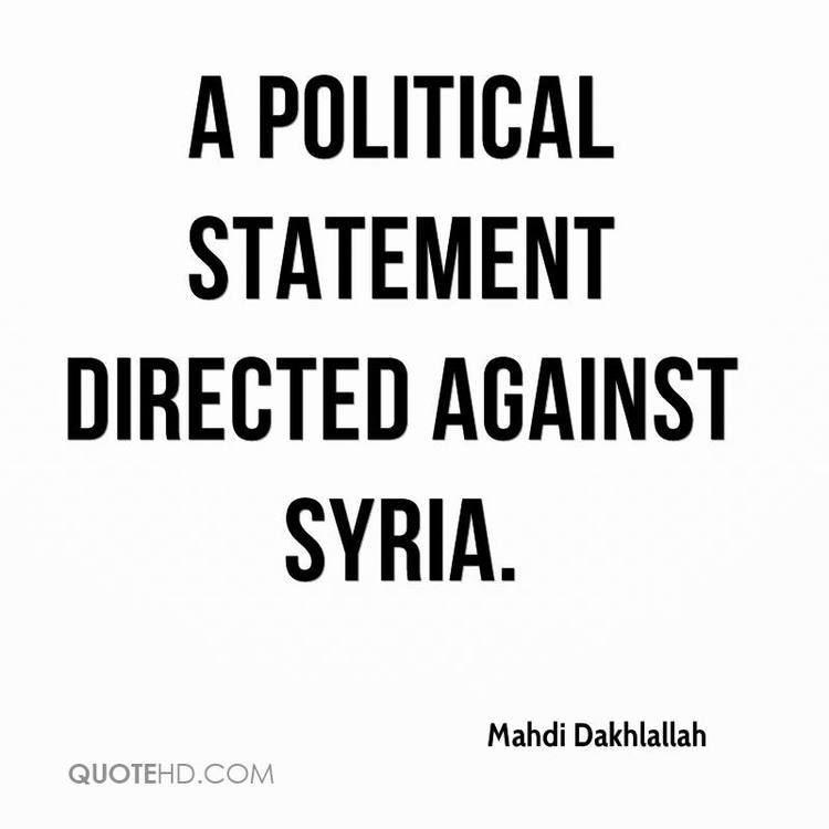 Mahdi Dakhlallah Mahdi Dakhlallah Quotes QuoteHD
