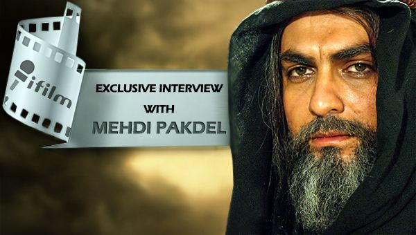 Mahdi Pakdel ifilms exclusive interview with Mehdi Pakdel