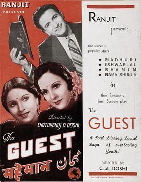 Maheman movie poster