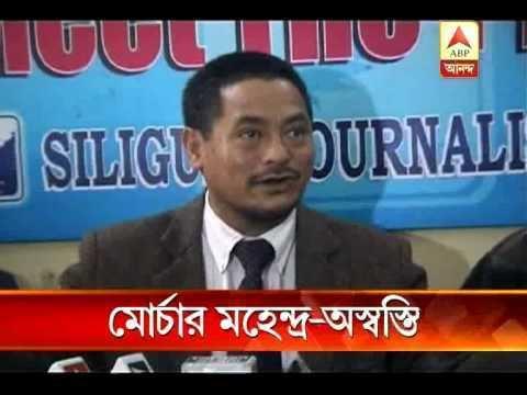 Mahendra P. Lama Mahendra p Lama starts campaign for separate state in Darjeeling