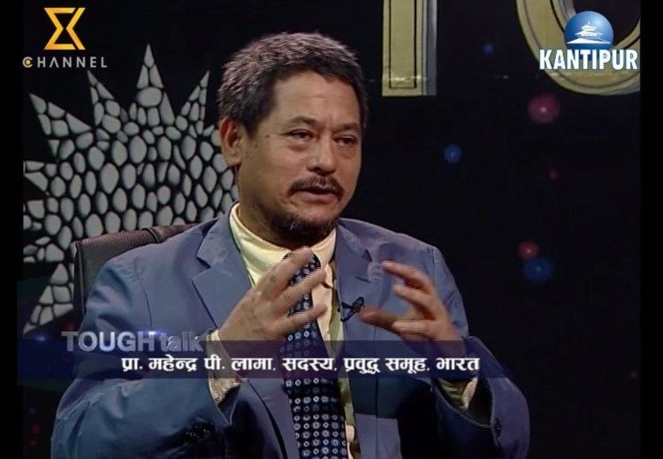 Mahendra P. Lama Tough Talk with Prof Mahendra P Lama YouTube