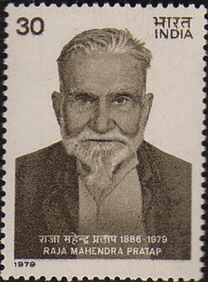 Mahendra Pratap AMU Raja Mahendra Pratap and attempts of polarization by Ram Puniyani