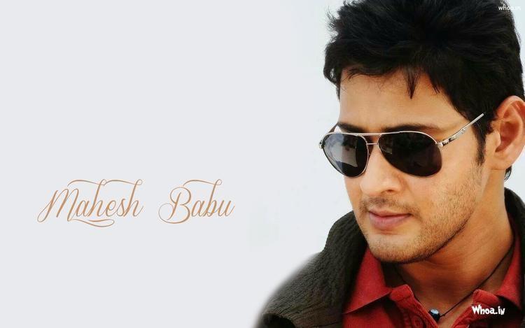 Mahesh Babu Mahesh Babu Photos And Wallpaper Collection