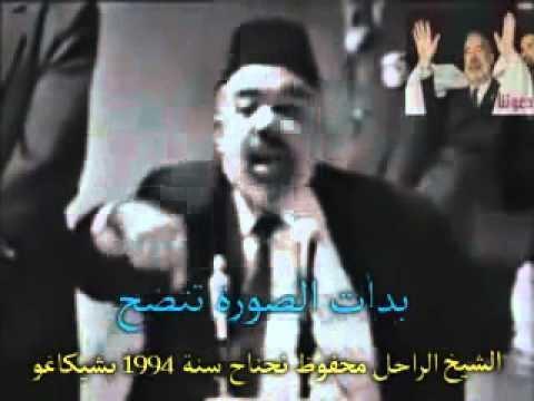 Mahfoud Nahnah Algerie Mahfoud Nahnah sur les dirigents du FIS YouTube