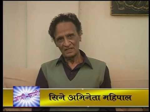 Mahipal (actor) Actor Mahipal Bhandari YouTube