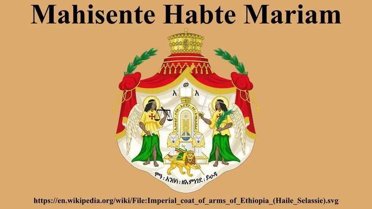 Mahisente Habte Mariam Mahisente Habte Mariam YouTube