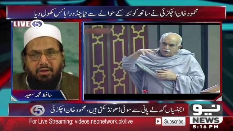 Mahmood Khan Achakzai Mehmood Khan Achakzai Again With Anti Pakistan Stated 9 August 2016