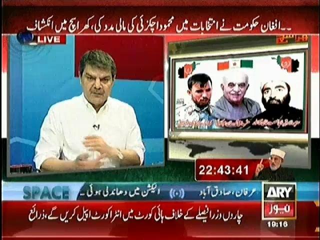 Mahmood Khan Achakzai Mubashir Luqman Exposed Mehmood Khan Achakzai in a Live Show