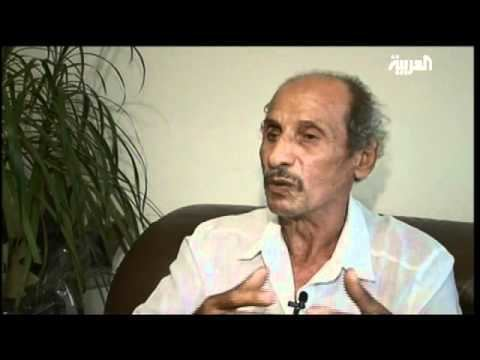 Mahmoud Mabsout In Memoriam of Mahmoud Mabsout YouTube