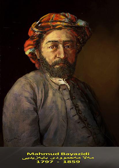 Mahmud Bayazidi Mahmud Bayazidi 17971859 was a Kurdish philosopher polymath
