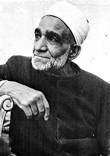 Mahmud Shaltut httpsuploadwikimediaorgwikipediacommonsthu