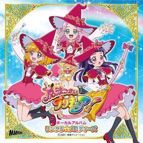 Maho Girls PreCure! miracleallstarsweeblycomuploads30843084171