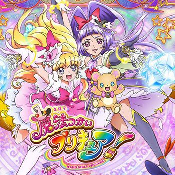 Maho Girls PreCure! Maho Girls Precure Anime TV Tropes