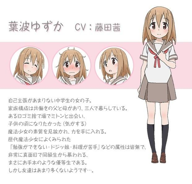 Mahou Shoujo Nante Mouiidesukara Mahou Shoujo Nante Mouiidesukara Release Date Announced BentoByte