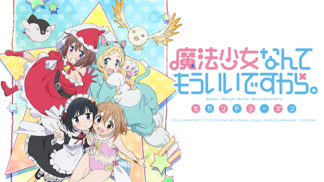 Mahou Shoujo Nante Mouiidesukara Crunchyroll Crunchyroll to Stream quotMahou Shoujo Nante