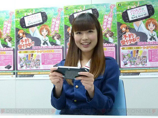 Mai Fuchigami Voice actresses Mai Fuchigami and Maya Yoshioka take you through the