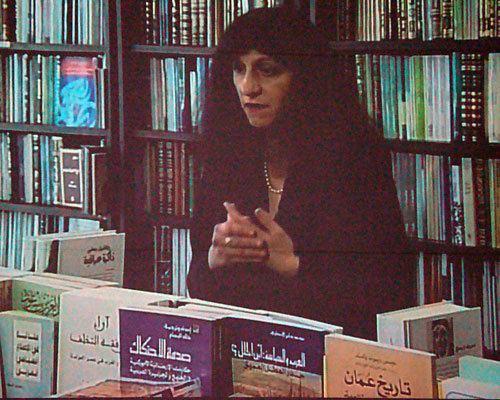 Mai Ghoussoub wwwlauedulbnewseventsnewsarchivetributeto