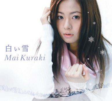 Mai Kuraki Mai Kuraki singer jpop