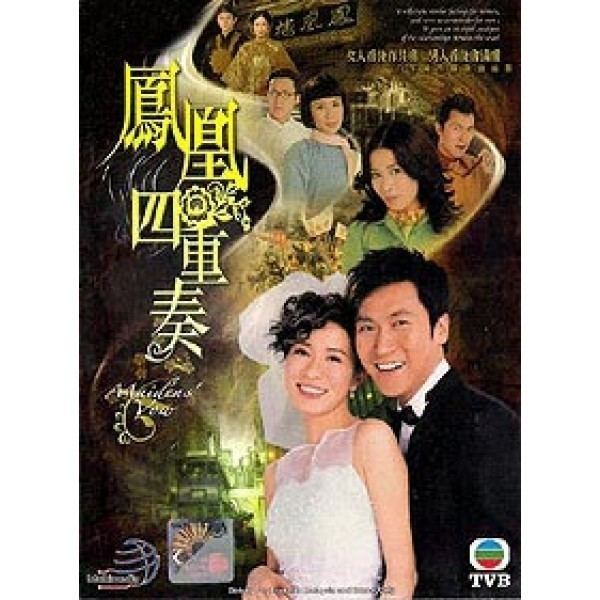 Maidens' Vow Buy Maidens39 Vow DVD TVB 4299 at PlayTechAsiacom