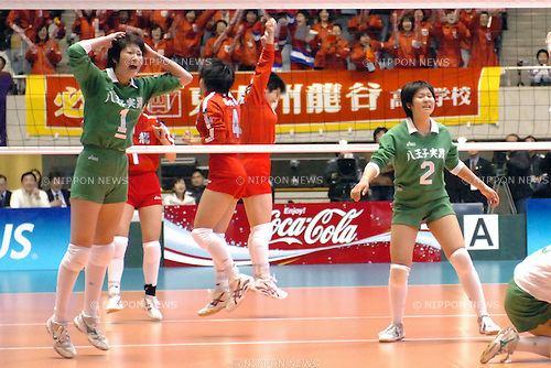 Maiko Kano Maiko Kano Hachioji Jissen Nippon News