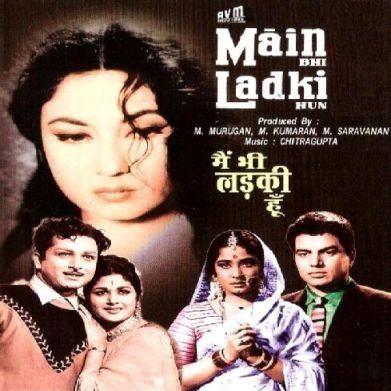 Wallpapers of Main Bhi Ladki Hoon 1964