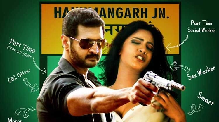 Main Hoon PartTime Killer to release on April 24 The Indian