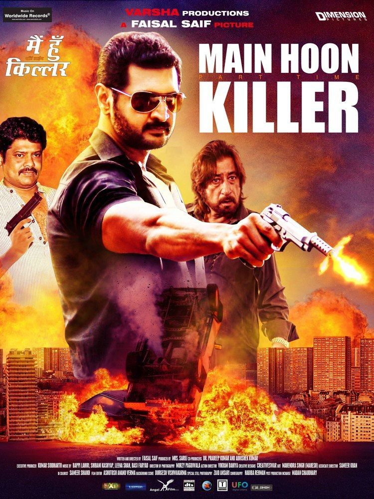 Filmy Review Main Hoon PartTime Killer is better than