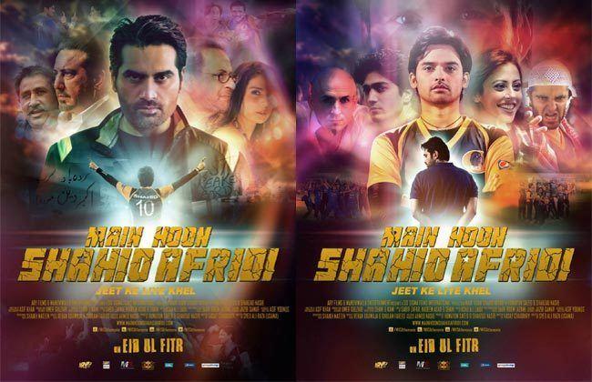 Main Hoon Shahid Afridi Mein Hoon Shahid Afridi Review DRAMA PAKISTANI