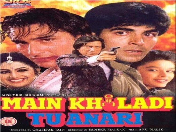 Main Khiladi Tu Anari Full Movie 1994 YouTube