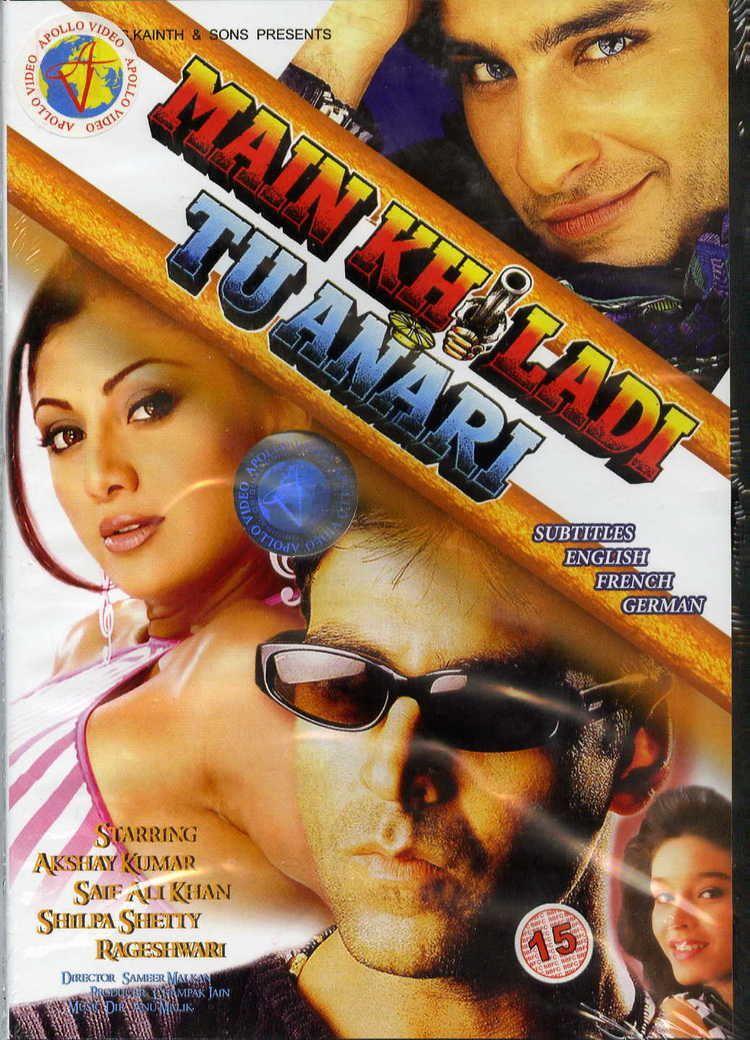 Main Khiladi Tu Anari 1994 apollo DVD