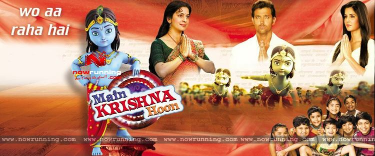 Main Krishna Hoon Bollywood Movie Gallery Picture Movie wallpaper